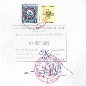 sample Egypt attestation stamps