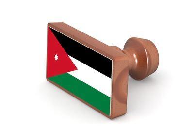Jordan attestation stamp