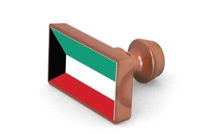 kuwait embassy stamp