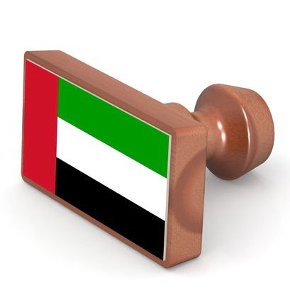 uae attestation stamps