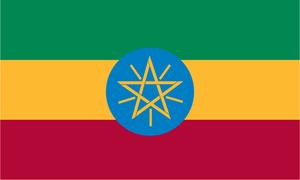 Ethiopia Attestation